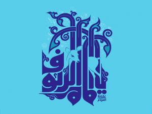 hazrat-masoomeh 1