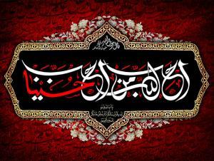 moharram_1